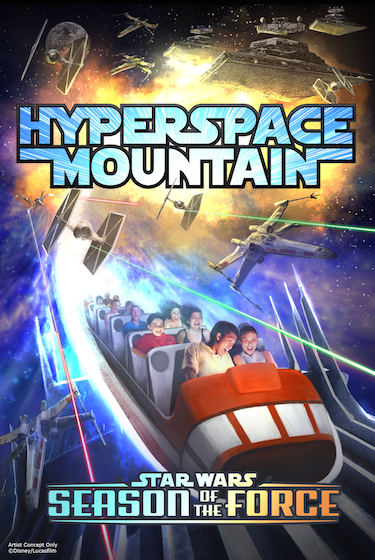 hyperspace-mountain